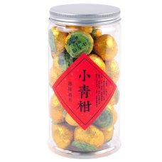 Xiao Qing Gan 250g